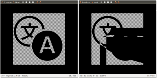 Screenshot of Gnome Image Viewer displaying an original SVG image (left) and a version optimised via svgo on (right)